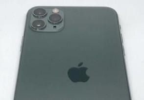 错版iPhone高价售出是正版近乎三倍的价格