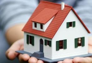 买房子应该注意点什么别说没有提前告诉你了
