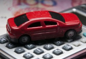 征信黑了怎么分期买车最新方法你知道了吗?