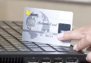 不记得银行卡号怎么查这几种快速查询方法告诉你