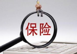财产保险的种类主要包括哪些一般分为三大类