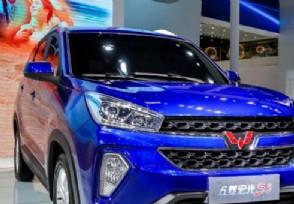 五菱新电动车曝光起售价将在2万元以内