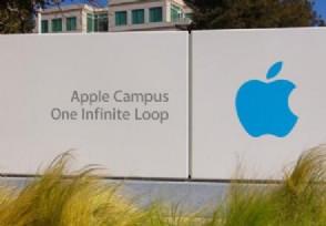 Siri透露苹果发布会日期时间已经确定了吗