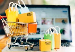店家欺骗消费者怎么投诉可以要求几倍赔偿?
