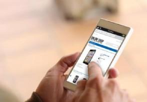 网购手机哪个网站好 建议选择这几个APP