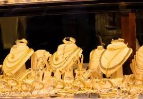 店铺回收黄金现在多少钱一克不同品牌回收价格一样吗