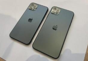 错版iPhone被卖以2700美元售出