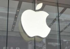 苹果正研发新型机顶盒可支持语音识别功能
