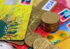 第一次办信用卡额度是多少主要看个人的资质