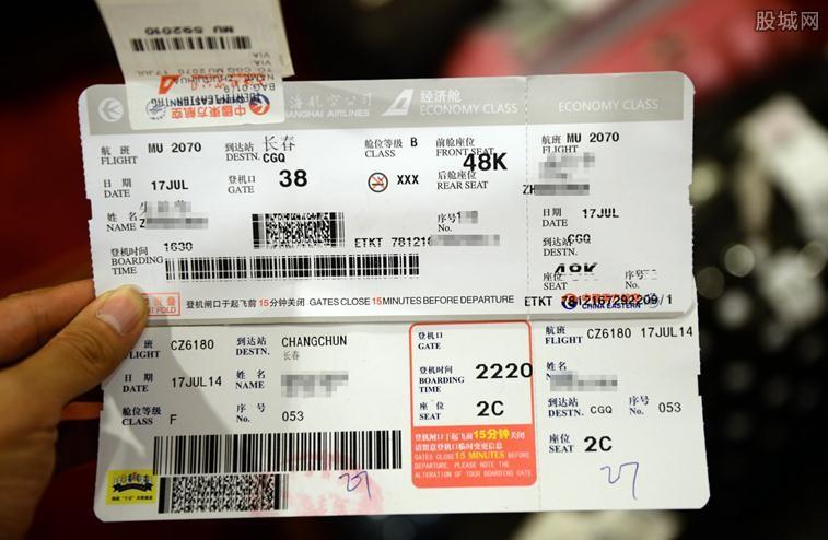 机票盲盒规定