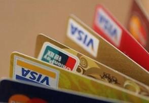 信用卡封卡怎么解除 持卡人应该这样处理!