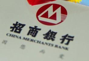 招商银行金卡有什么好处这些你知道了吗?