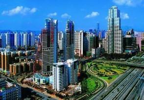 为何深圳房价贵新房最新均价多少钱一平米