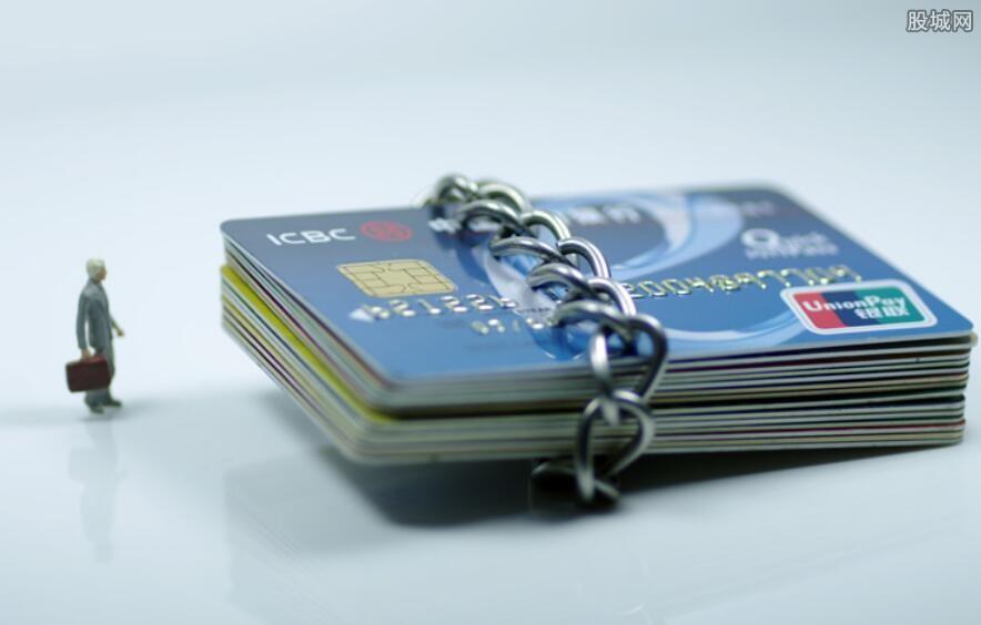 信用卡为什么被拉黑