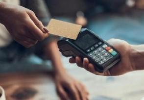 信用卡被拉黑怎么办有没有补救的方法?