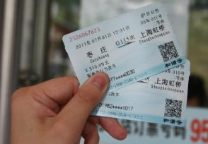 五一火车票明起开抢想要出行记得提前购票