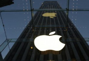 iPhone13再被曝边框采用磨砂不锈钢是真的?