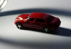 超10家车企安装车内摄像头 消费者担忧隐私被泄露