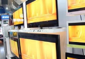 三星液晶电视将涨价 这是什么原因影响?