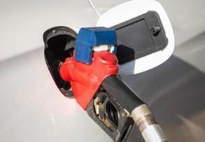 国内成品油价格最新调整油价或要大幅上涨?