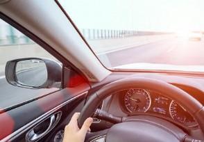 超10家车企安装车内摄像头隐私如何得到保障?