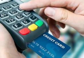 信用卡不激活收年费吗不同卡片规定不一样