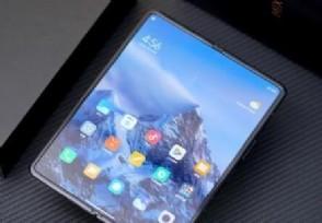 小米折叠屏手机销量大吗首销1分钟卖4亿人民币