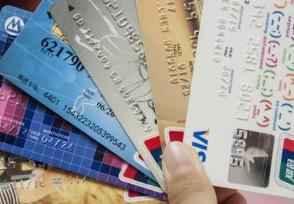 睡眠账户里面的钱怎么办 持卡人记得留意消息