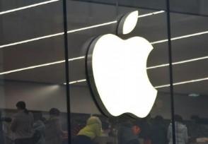 苹果发布紫色iPhone12 本周五起开始接受预订