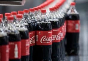 可乐原料价格上涨 可口可乐将上调价格