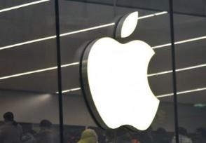 苹果首款追踪器 单件装为229元你会购买?