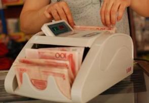 微众银行周转金多久申请一次 有没有限制?