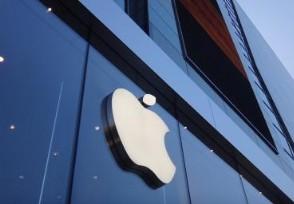 紫色iPhone12价格 预售时间及配置参数公布