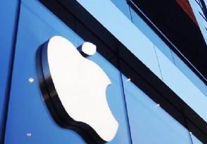 紫色iPhone12开启预售售价5499元起