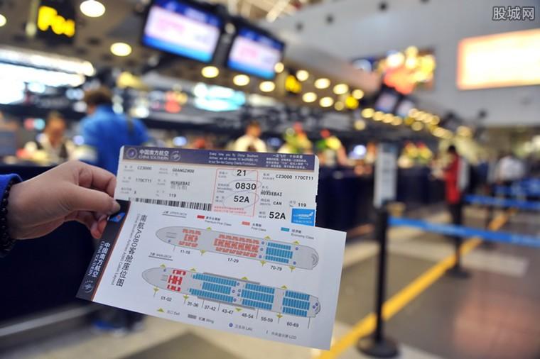 五一多地机票价上涨 假期旅游人次或达到2亿