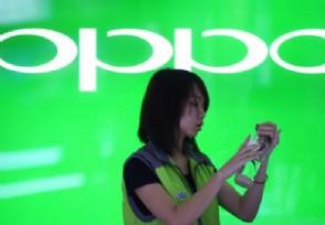 OPPOA95开启预售搭载30WVOOC闪充