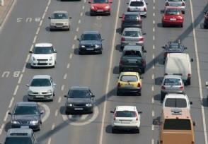 五一高速免费通行时间免通行费有几天?