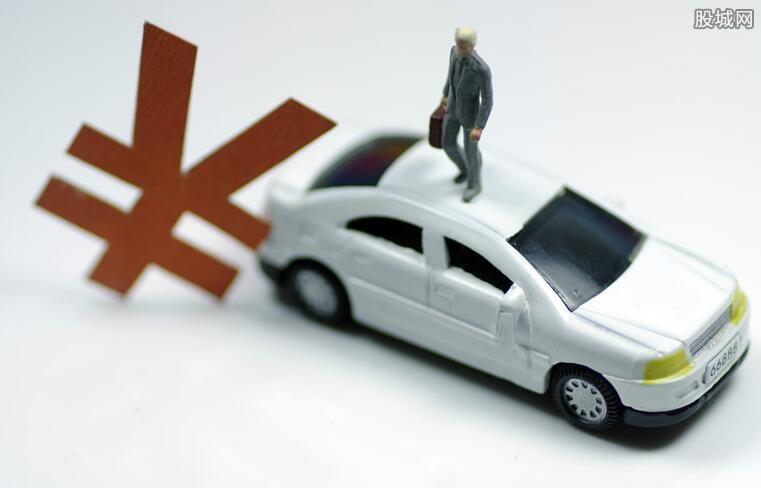 车险改革规定