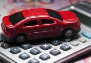 全新荣威i5正式上市 起售价为6.79万元