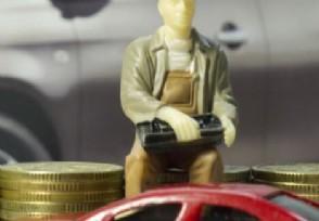 第三者责任险多少钱 保额买多少比较合适?