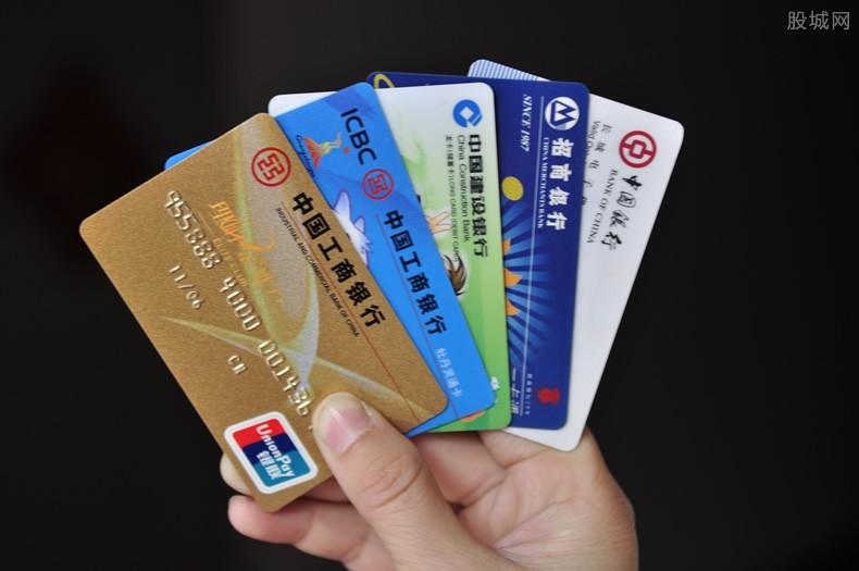 信用卡还款日怎么算 逾期还款会有什么后果?