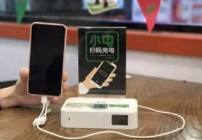 共享充电宝进入3元时代 消费者愿意为此买单吗?