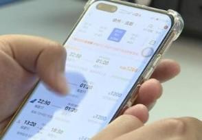 五一机票酒店大涨价 三亚酒店价格平均上涨80.5%