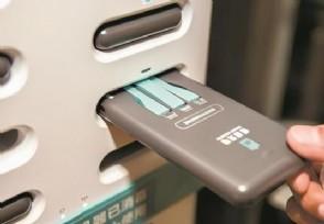 共享充电宝进入3元时代 特殊场合涨到6元每小时