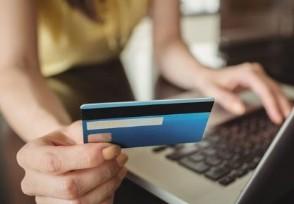信用卡降额度强制恢复 你可以试一下这些方法