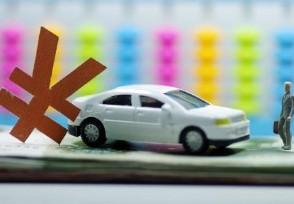 汽车保险购买技巧 这些注意事项了解清楚