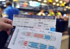 五一机票酒店价格大幅上涨 火车票开售被秒光