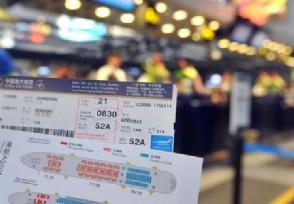 一天几点买机票最便宜 这个时间段能省下不少钱