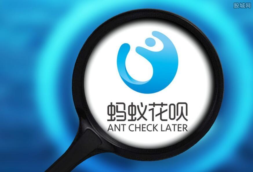 蚂蚁花呗催收电话是哪里的 一般多少号码开头?
