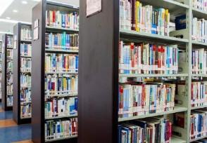 网购买书哪里便宜 这几个平台值得推荐
